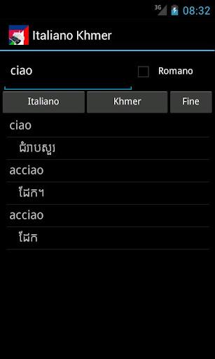 Khmer Italian Dictionary