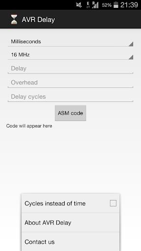 免費生產應用App|AVR Delay|阿達玩APP