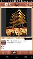 Screenshot of 浅草観光ガイド