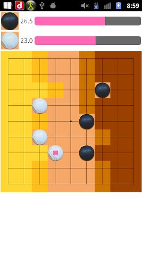 初めての囲碁