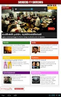 Screenshot of Malayala Manorama Tablet