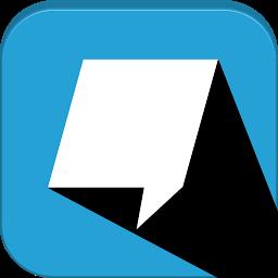 Beam Messenger, sbirciate i messaggi mentre vengono scritti