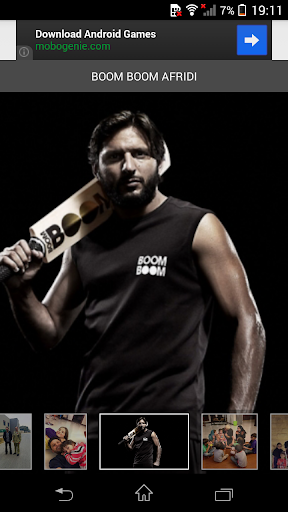 Shahid Afridi Rare Wallpapers