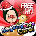 [FREE] SingSingKids Carol icon
