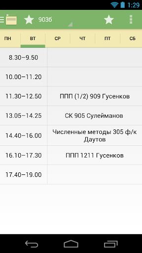 KSU Schedule