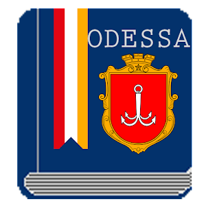 Одесский словарь 1.0.4