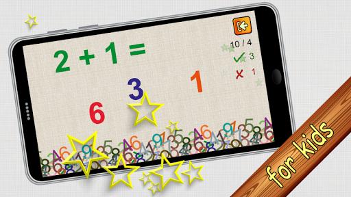 子供のための数学:カウンティング