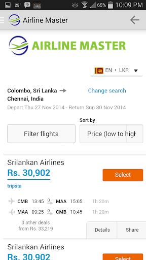 【免費旅遊App】Airline Master-APP點子
