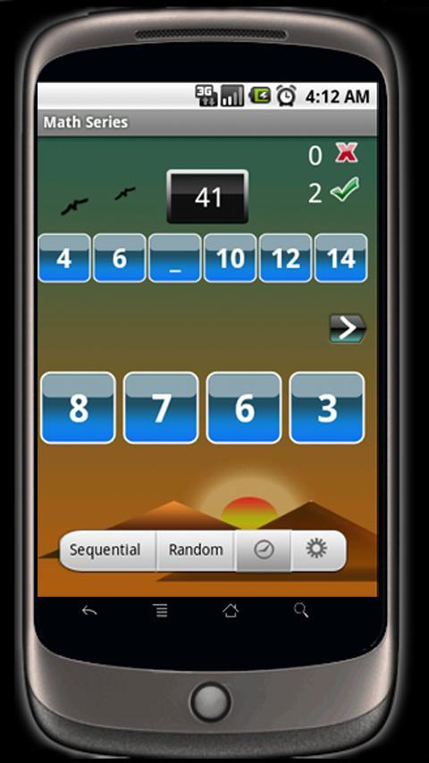 Math Series- screenshot