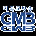GMBTV 기독교선교방송 icon