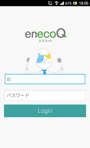 enecoQ