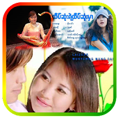 Burmese Music and Movies HD