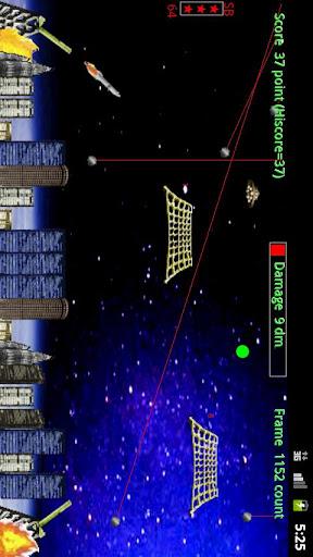 玩免費街機APP|下載SkyMissile2地球防衛 app不用錢|硬是要APP