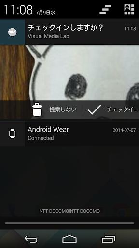 無料社交AppのbeeWear (Check in for Swarm) 記事Game
