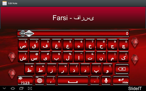 SlideIT Farsi pack