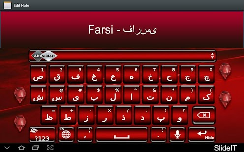 SlideIT Farsi pack - screenshot thumbnail