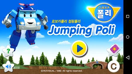 점핑폴리 1.0.1 screenshot 463184