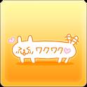 おしゃべりにゃんこさん!ユニーク無料スタンプ~デコレ&絵文字 icon