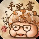 Tsuchinoko ~Nattou~ icon