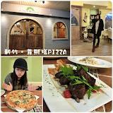 La Festa Pizzeria菲斯塔披薩屋