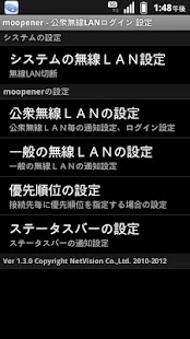 moopener for android - screenshot thumbnail