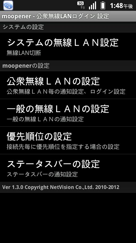 moopener for android - screenshot