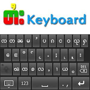 keyboard unicode-1