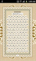 Screenshot of Noble Names of Prophet(PBUH)