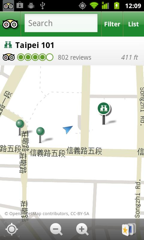 Taipei City Guide screenshot #2