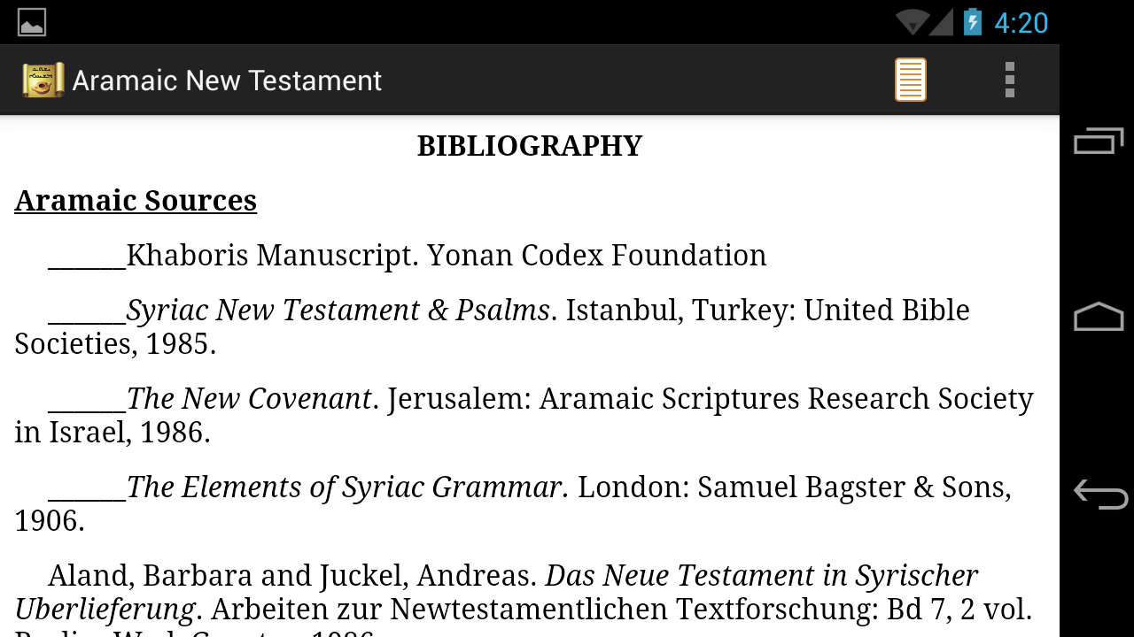 Aramaic New Testament- screenshot