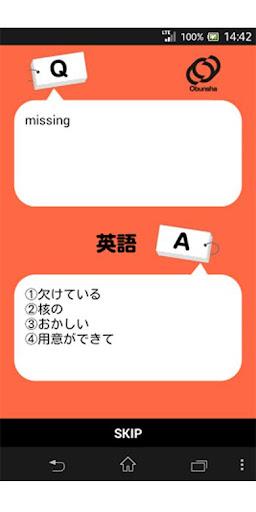 C4Study - スマート学習アプリ -