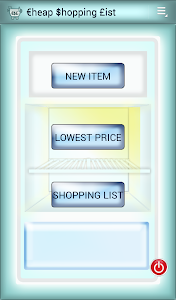 Cheap Shopping List screenshot 0