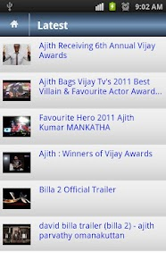 Ajith Tube - screenshot thumbnail