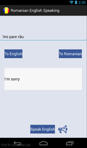 Romanian English Audio