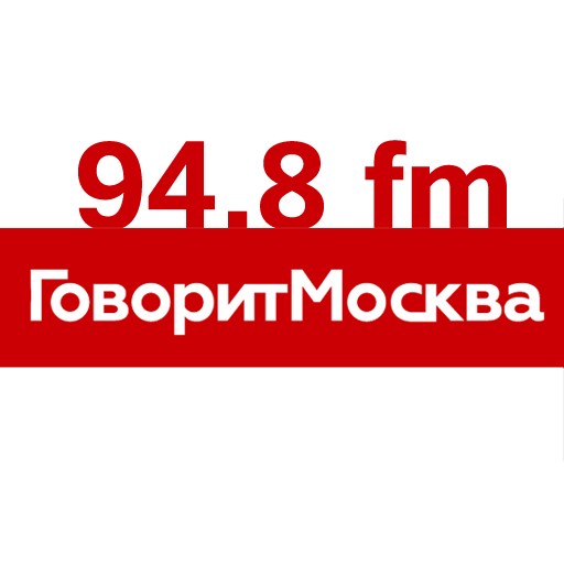 Смотреть ТВ Говорит Москва онлайн, Россия, Москва