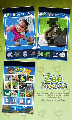 動物園フレンズ: 動物のパズル 動物の音 動物の着色ゲーム