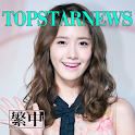 韓流 Top Star News 繁體中文版 vol.6 icon