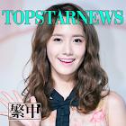 韓流 Top Star News 繁體中文版 vol.6 icon