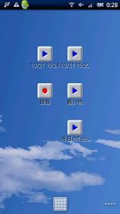 Easy 3minute voice recorder- screenshot thumbnail