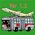 羽田連絡バス時刻表 Ver1.5 logo