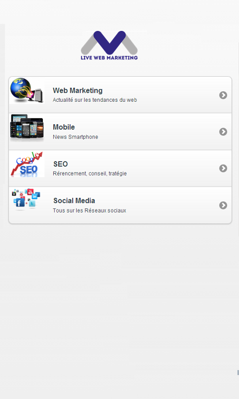 e-marketing- screenshot
