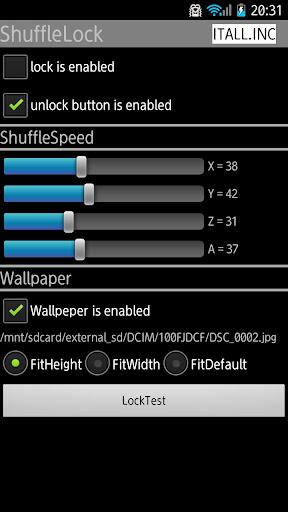ShuffleLock (シャッフルロック)