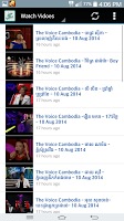 Screenshot of The Voice Cambodia