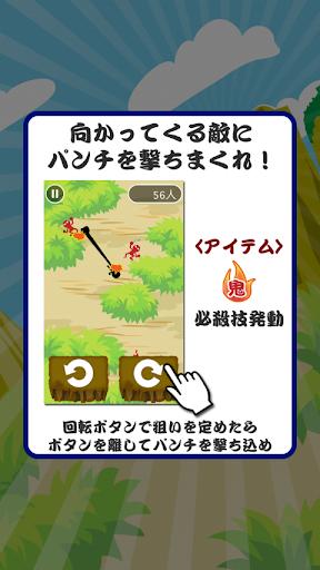 無料休闲Appの鬼撃ち|HotApp4Game