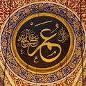 Sayings of Umar(RA) – Islam logo