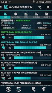 WiFi 概观 360 专业版