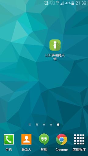 LED 手电筒 火炬