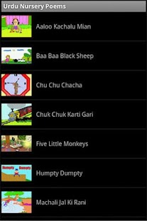 Urdu Nursery Poems - screenshot thumbnail
