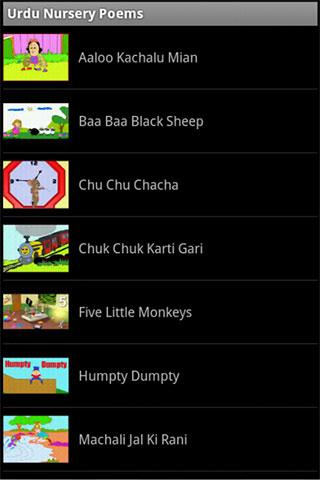Urdu Nursery Poems- screenshot