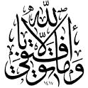 Islamic Symbols 3D icon